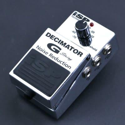 ISP Technologies Decimator G-String Noise Reduction Pedal