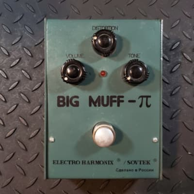 Sovtek Big Muff V7 Pi (Green Russian) Bubble Font Missing Door FREE SHIPPING