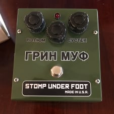 Stomp Under Foot Green Russian Vintage Edition #1