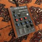 Seven Woods Audio Ursa Major Space Station SST-206 2004 image