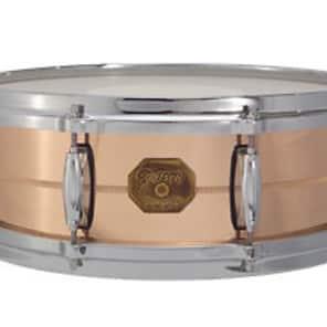 Gretsch 5x14 G-4000 Phosphor Bronze Snare