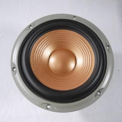 JBL s38 Studio Speaker Woofer part