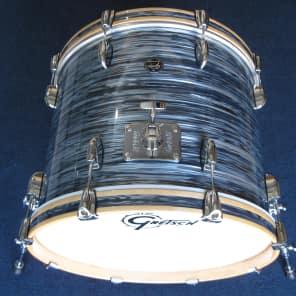 """Gretsch Renown Maple Series 16x20"""" Bass Drum"""