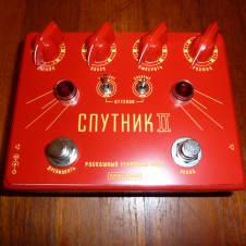 Spaceman Effects Sputnik II Fuzz 2017 Red Edition