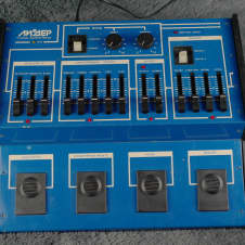 Leader Vintage Soviet Analog Guitar Micro Synthesizer Made in USSR 80's