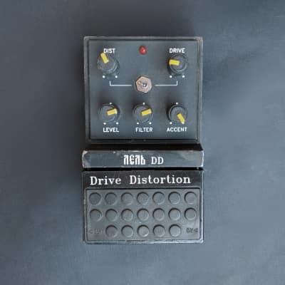 Lel' (Lell) Drive Distortion (DD) - Soviet Effect Pedal   Reverb