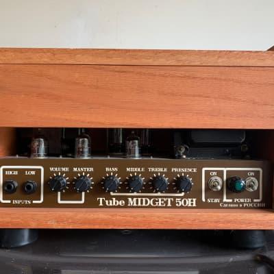 Sovtek Tube Midget 50H 50-Watt Guitar Amp Head for sale