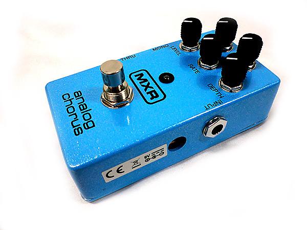mxr m234 analog chorus pedal w bonus patch cable ris picks reverb. Black Bedroom Furniture Sets. Home Design Ideas