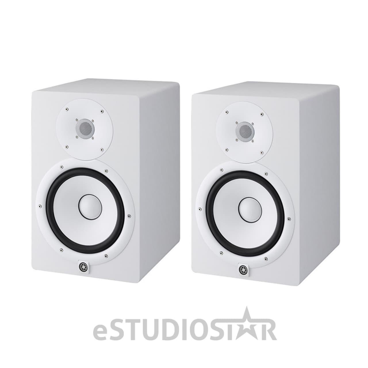 yamaha hs8 studio monitor white pair estudiostar reverb