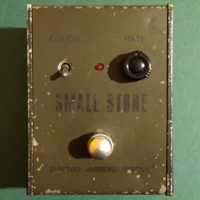 Electro-Harmonix Sovtek Small Stone Tall Font Green Russian w/wooden box & 3.5mm converter