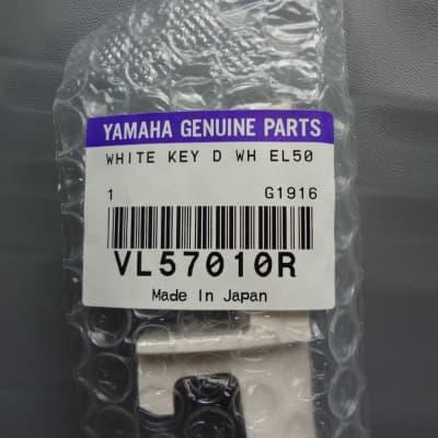 Yamaha D key
