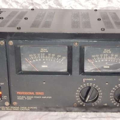 Yamaha P-2200 stereo power amplifier
