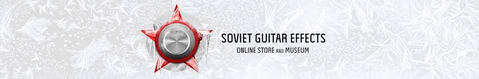 Soviet Guitar Effects Online Store & Museum