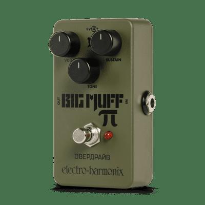 Electro-harmonix Green Russian Big Muff image