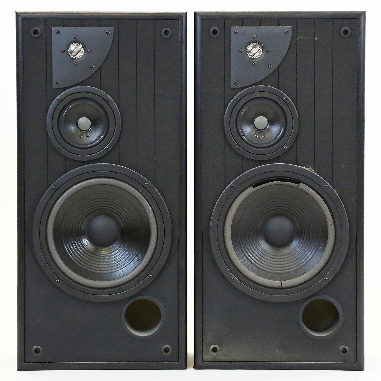 Jbl Home Speakers >> Jbl Lxe990 Speakers 200w Hi Fi Home Audio Loudspeaker Stereo System
