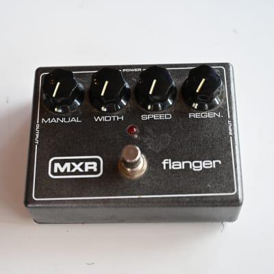 (2677) MXR Flanger Pedal