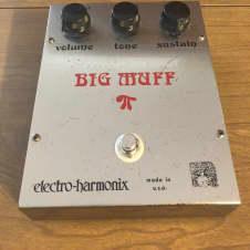 Electro-Harmonix Big Muff Rams head