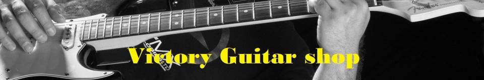 Victory Guitar Shop