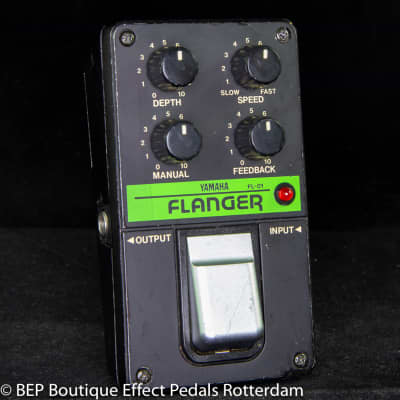 Yamaha FL-01 Flanger s/n 308857 early 80's Japan.