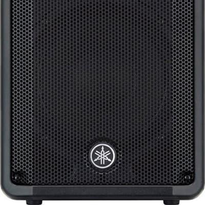 Yamaha DBR10 Powered PA Speaker
