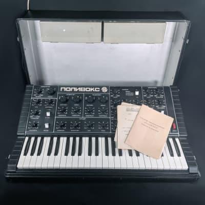 POLIVOKS /w Duophonic MIDI mod - Soviet Analog Synthesizer | Serviced | FULL SET