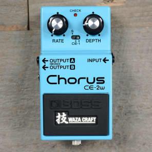 Boss CE-2W Chorus USED