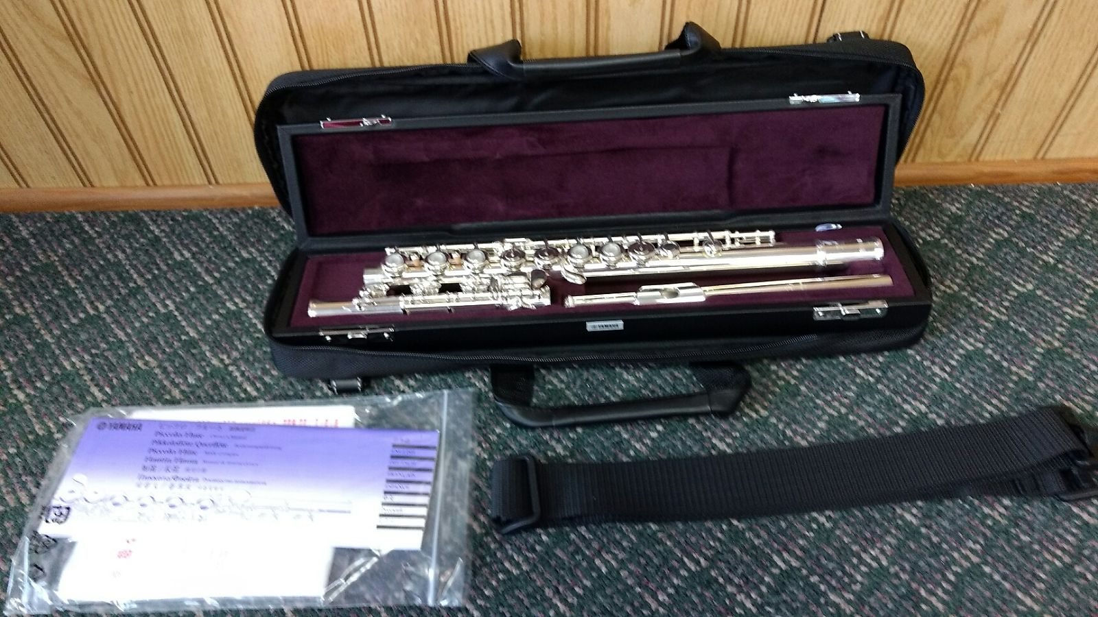 Yamaha Intermediate Flute