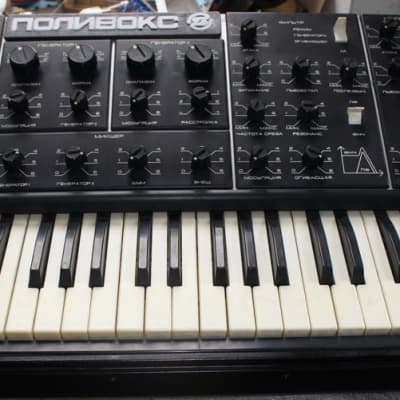 Formanta Polivoks synth from 1989 y- with duo midi mod. my home demo.
