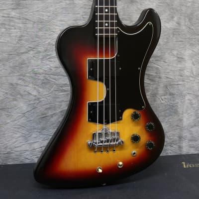 1979 Gibson  RD Artist Bass  - Sunburst - OHSC for sale