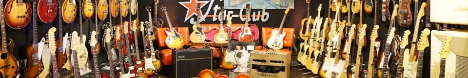 No1 Guitar Center GmbH