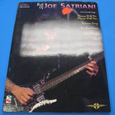Joe Satriani Hal Leonard Guitar Book