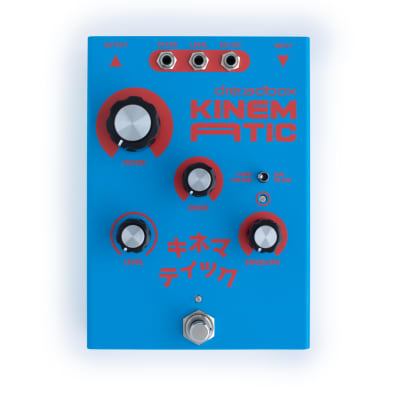 Dreadbox Kinematic Compressor/Filter Guitar Effects Pedal