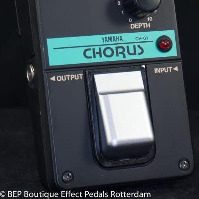 Yamaha CH-01 Chorus/Vibrato s/n 529135 early 80's Japan