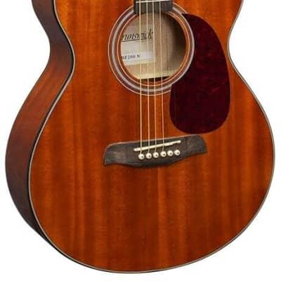 Brunswick Brunswick Natural Mahogany Finish Grand Auditoruim Acoustic Guitar BF200M 2021 Mahogany for sale