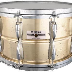 "Yamaha SD-498 14x8"" Brass Snare Drum"