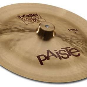 """Paiste 16"""" 2002 China Cymbal"""
