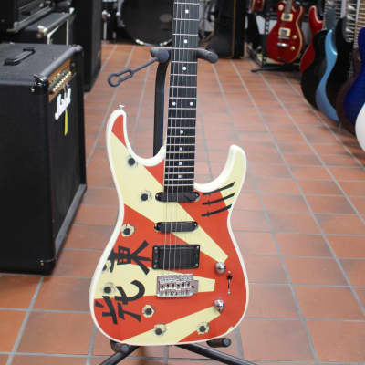 ROCKSTER SK-525 LATE 1980S for sale