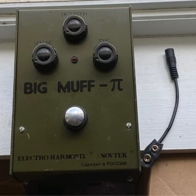 """Electro-Harmonix Sovtek """"Green Russian"""" Big Muff Pi with battery cable"""