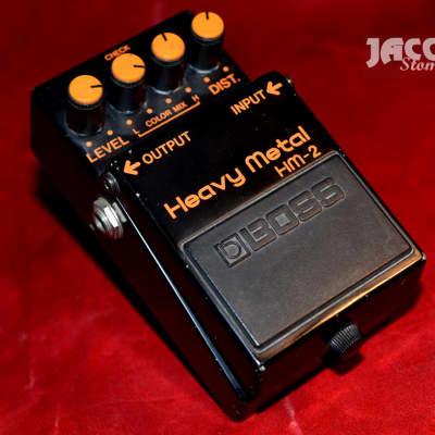 Boss HM-2 Heavy Metal original Japan 1984