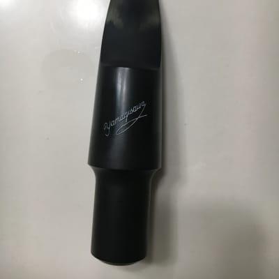 Yanagisawa Y37065 Hard Rubber Baritone Saxophone Mouthpiece - 5