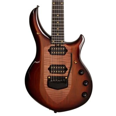 Ernie Ball Music Man 20th Anniversary John Petrucci Signature Majesty 7