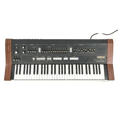 Yamaha SK-20