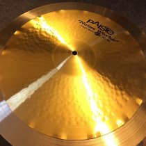 "Paiste 12""/16"" Noise Works Trash Set 2000s image"