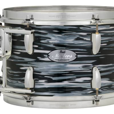 "Pearl Music City Custom Masters Maple Reserve 20""x18"" Bass Drum w/BB3 Mount"