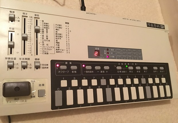 Akebono Koto Synth *Suiko* Sold Only in Japan! | Tracy's Shop
