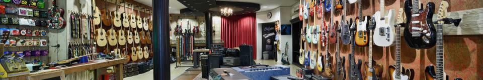 The Guitar Factory Oss