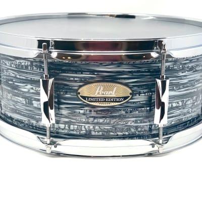 "Pearl VSB1455S Limited Edtion VSB 14x5.5"" Birch Snare Drum 2019 Strata Black"