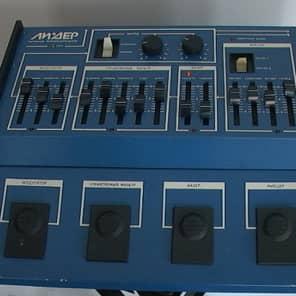 lider1 my home demo ussr's analog guitar processor synth fx, polivoks modulation