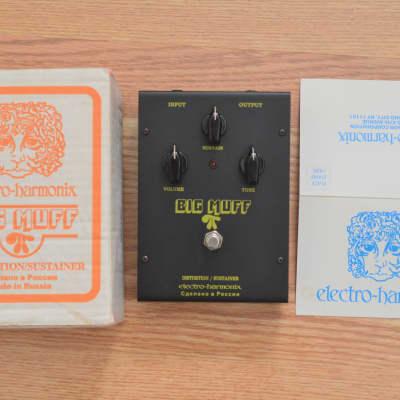 Electro-Harmonix Sovtek Black Russian Big Muff Pi Fuzz V8 w/ box 2000s Black