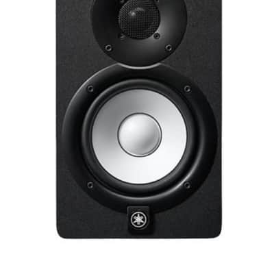 "Yamaha HS5 5"" Powered Studio Monitor Black"